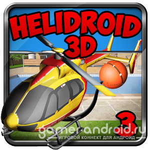 Helidroid 3 : 3D RC