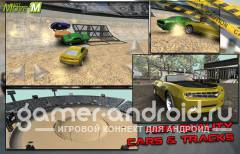 Maximum Derby Racing 3d 2014