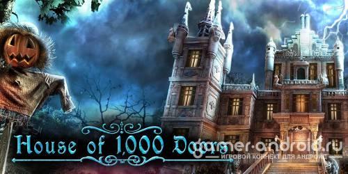 House of 1000 Doors - Дом 1000 дверей