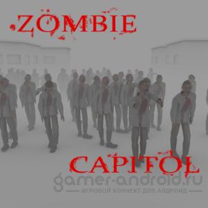 Zombie Capitol