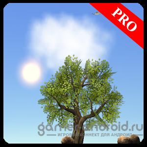 DreamSky Pro Live Wallpaper