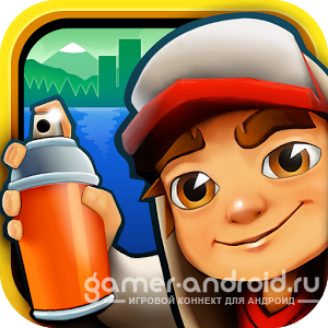 Subway Surfers Rio / Rome / Sydney / Tokyo / Miami / Paris / Beijing / Moscow / New Orleans / London / Mumbai / Vancouver / Cairo / World Tour