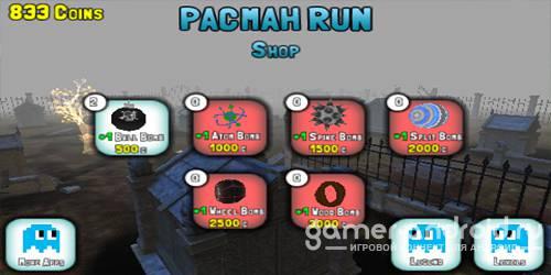 PACMAH RUN