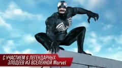 The Amazing Spider-Man 2 - Новый Человек-паук 2