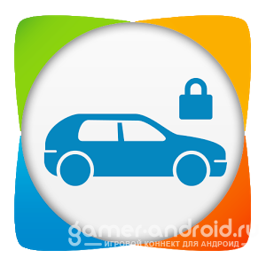 Сигнализация Автомобильная Hipdriver