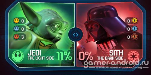 LEGO® Star Wars Yoda II