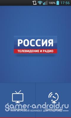 Россия. Телевидение и радио