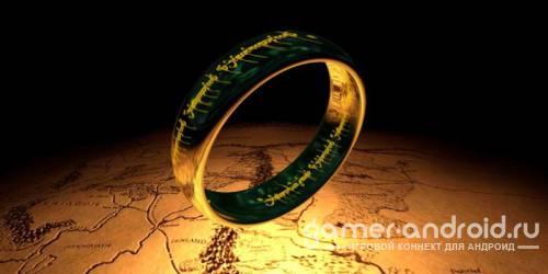 Кольцо Всевластия 3D