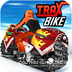 Trax Bike Racing (3D Race)