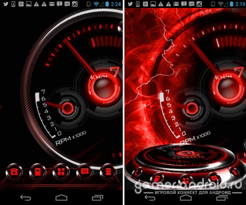 Next Launcher Theme Red-Drift