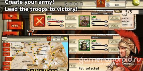 Roman War(3D RTS)