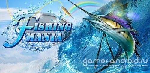 Fishing Mania 3D