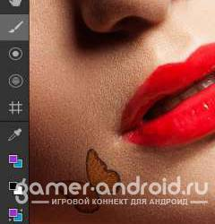 PhotoSuite 4 Photo Editor