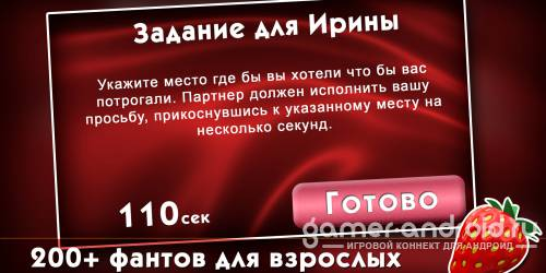 Грани Любви