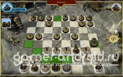 Dwarven Chess: Goblin Campaign