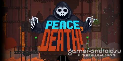 Peace, Death! - Необычная игра