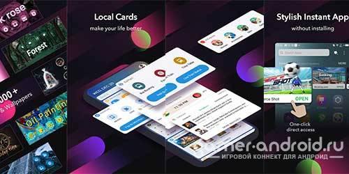 XOS Launcher 2019 - темы, крутые обои для Андроид