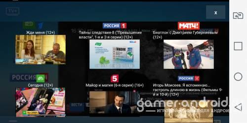 TV c HD каналами онлайн для Андроид