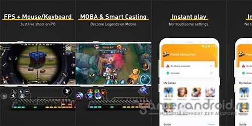 Подключение Panda Mouse клавиатуры и мышки на Андроид