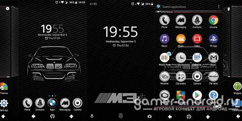 Тема Carbon Black BMW E46 для Xperia