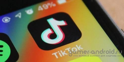TikTok приложение