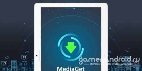 MediaGet - Торрент клиент