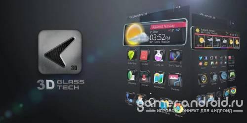 Техно-тема «3D стекло»
