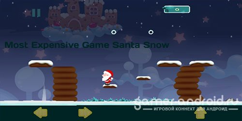 Most Expensive Game Santa Snow