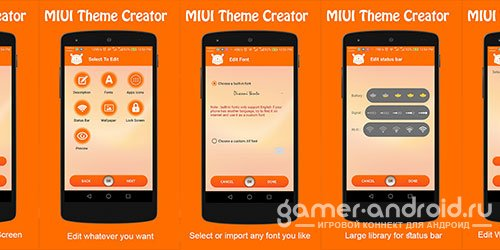 Theme Creator For MIUI