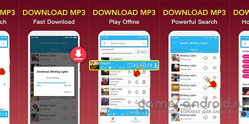 Free Music Downloader - Mp3 Player